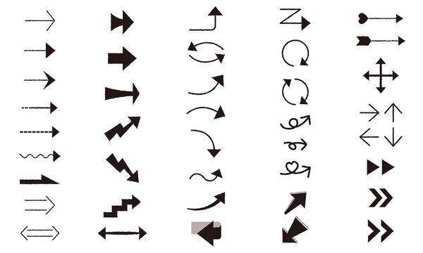手書き風の矢印セット