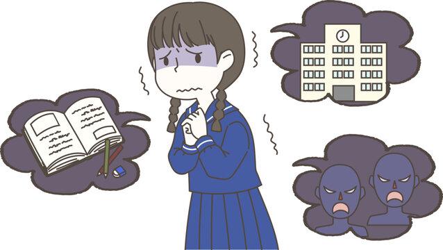 不登校の女の子