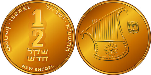 Vector Israeli silver money half-shekel or fifty agorot coin. Nominal on reverse, harp, coat of arms of Israel on obverse