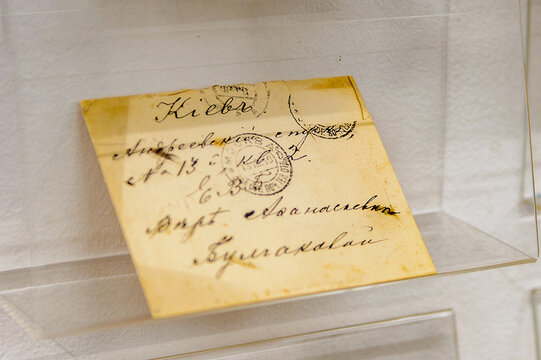 KIEV, UKRAINE - OCT 21, 2017: Old letters in the Mikhail Bulgakov Museum, dedicated to Kiev born Russian writer