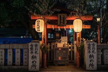 新宿にて初詣
