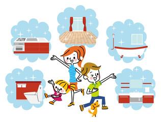ハウスクリーニング リフォーム 掃除 家族