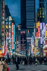 People In Tokyo At Night