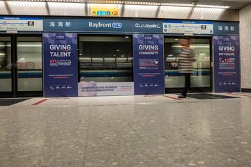 Singapore MRT Metro station