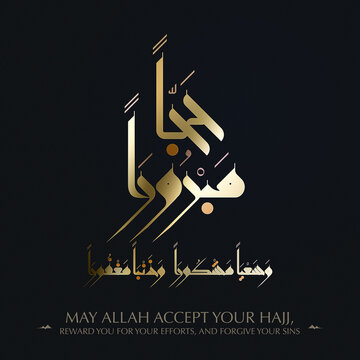 """""""Hajj Mabrur"""" square greeting handwritten in golden Arabic calligraphy along with """"May Allah accept your Hajj, reward you for your efforts, and forgive your sins"""" on black background"""