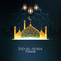 Elegant Eid-Al-Adha mubarak background