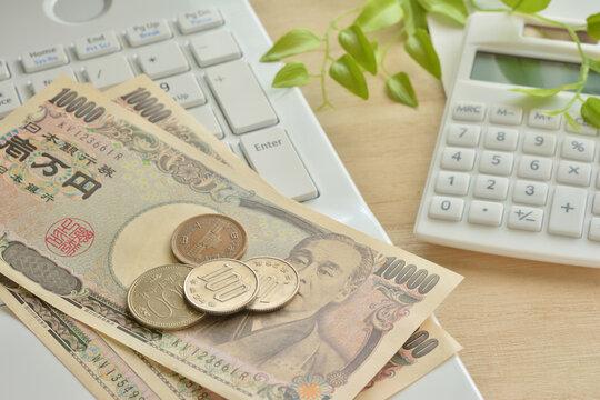お金 パソコン 電卓
