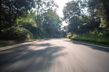 Foto auf Acrylglas Grau Verkehrs road in city park