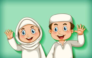Foto auf Acrylglas Kinder Happy muslim couple on colour gradient background