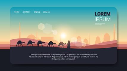 Photo sur Plexiglas Gris traffic caravan of camels going through desert on sunset eid mubarak greeting card ramadan kareem template arabic landscape horizontal full length vector illustration