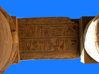 Egypte temple de Karnak