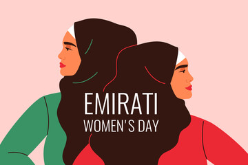 Arabian women are standing together. Emirati Women's day greeting card with young Muslim females wearing hijab. Vector illustration in flat style