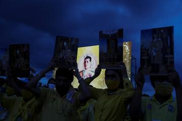The celebrations for the 68th birthday of Thai King Maha Vajiralongkorn in Bangkok