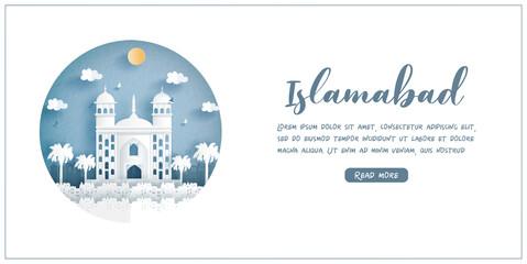 Fototapete - Wazir Khan Masjid, Islamabad. Pakistan's world famous landmark with white frame and label. Travel postcard and poster, brochure, advertising Vector illustration.