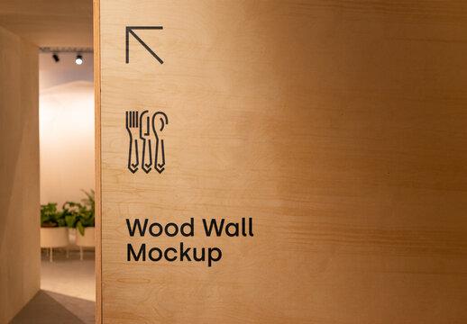 Wooden Wall Mockup