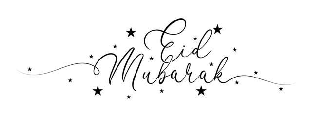 eid mubarak letter calligraphy banner Fototapete