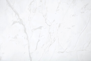 White marble background for your stylish exterior. High quality texture in extremely high resolution. 50 megapixels photo.