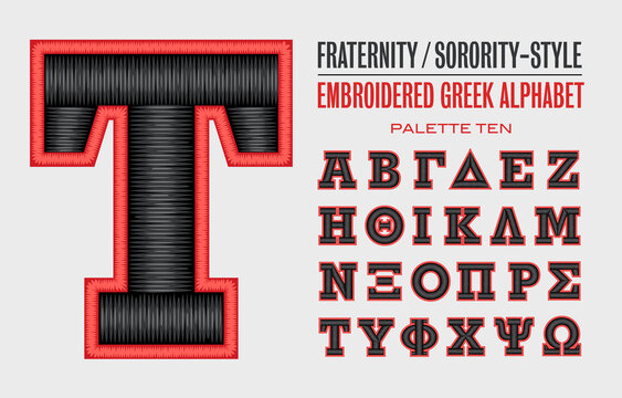 Font of Greek Letters in an Embroidered Thread Style