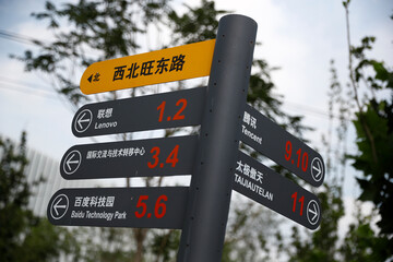 A signpost shows the locations of buildings of Chinese tech firms Tencent, Lenovo, Baidu and others in Beijing