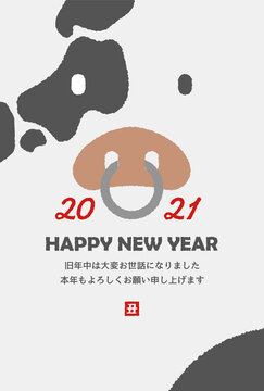 2021 (令和三年) 丑年 年賀状素材 年賀状テンプレート 牛の顔のアップと日本列島