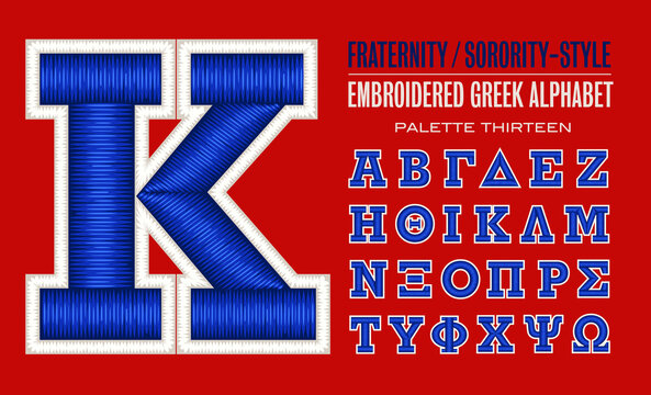 Vector Alphabet of Fraternity or Sorority Greek Letters in an Embroidered Thread Style.