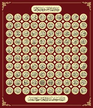 text 99 Names of Allah - Asmaul Husna Arabic Calligraphy Design Vector