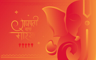 Ganesh Chaturthi Festival Background with writing Ganpati Bappa Morya in Hindi