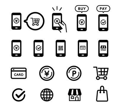 キャッシュレスのアイコンのセット/ショッピング/支払い/スマホ/決済