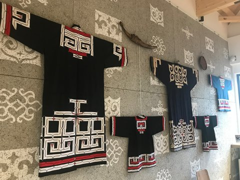 Traditional Ainu Clothes with Unique Pattern