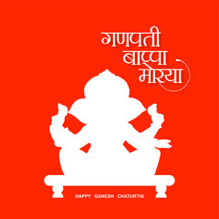 Hindi Typography - Ganpati Bappa Morya - Means Happy Ganesh Chaturthi - Lord Ganesha Banner - Indian Festival
