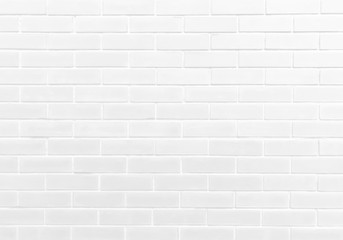 Photos of modern white brick wall texture for background, light gray brick wall texture is an essential part of the house, light gray brick wall, black and white photo concept.