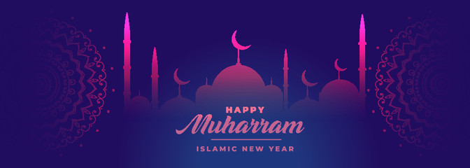 Happy muharram islamic new hijri year backgroundMuslim community festival backdrop banner template design.Happy muharram vector illustration