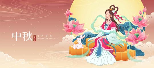 Mid Autumn Chang e sits on mooncake