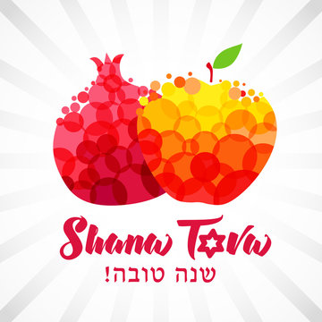 Rosh hashana card - Jewish New Year. Greeting text Shana tova on Hebrew - Have a sweet year. Pomegranate & apple vector illustration. Judaism symbol of sweet life