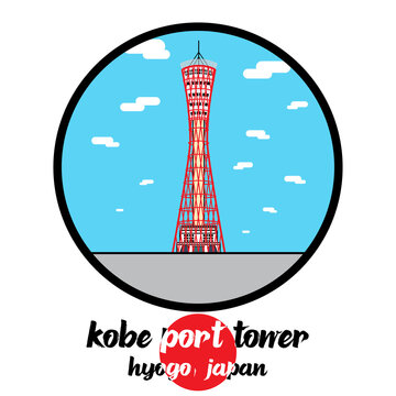 Circle icon line Kobe Port Tower. vector illustration