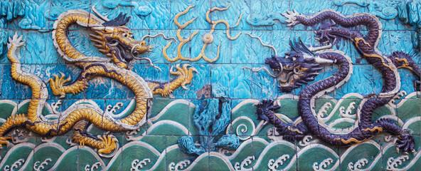 nine-dragon screen