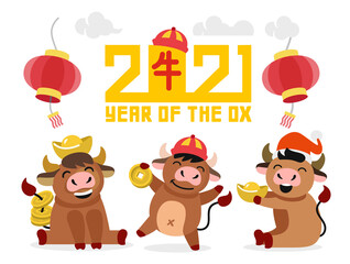 cute bulls emblem of the new year 2021 on white. Chinese character for translation year of ox
