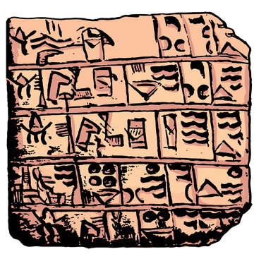 old Sumerian plate with cuneiform