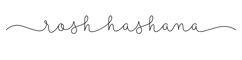ROSH HASHANA black vector monoline calligraphy banner with swashes
