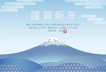 Photo sur Plexiglas Bleu clair 富士山の年賀状テンプレート 挨拶文つき