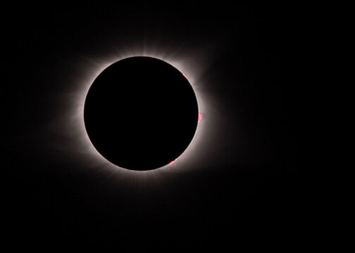 View of solar eclipse