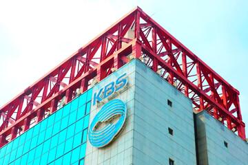 SEOUL, KOREA - AUGUST 14, 2015: Main building of Korean Broadcasting System - KBS - located on Yeouido island - Seoul, South Korea