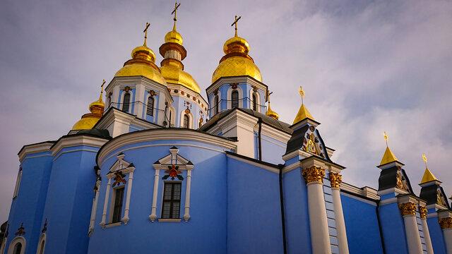 St. Michael's Golden-domed Monastery In Kyiv, Ukraine