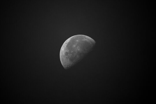 Moon on a background of black sky.