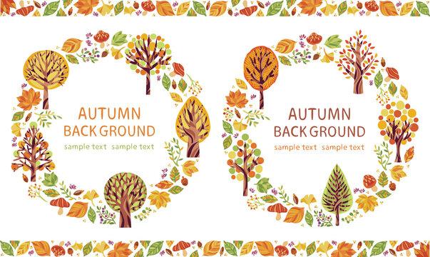 秋の紅葉 落ち葉 丸フレーム セット