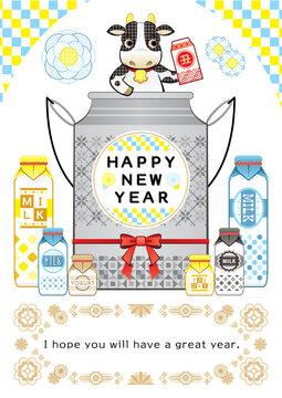 2021年2033年丑年イラスト年賀状デザイン「牛と牛乳とヨーグルト」HAPPY NEW YEAR (year of the ox illustration new year's card greeting post card design cow and milk and yogurt happy new year)