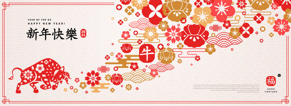 Chinese 2021 Banner with Square Frame. Vector illustration. Zodiac Sign Bull with Flowers on Bright Background. Hieroglyph Translation: Ox, Happy New Year