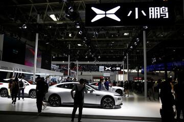 Beijing International Automotive Exhibition, or Auto China show