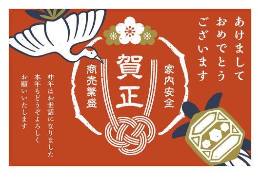年賀状 新年の挨拶と鶴亀のめでたいスタンプ調のラベル 赤バック