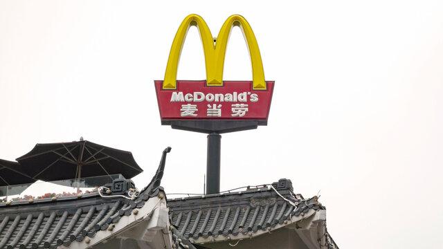 Shenzhen China - April 21, 2015. McDonald's restaurant sign. McDonald's is the world's largest chain of hamburger fast food restaurants.